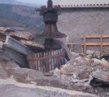 Albuñol 011 LAGAR DE LOS GALVEZ